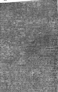 Stele_Hammurabi